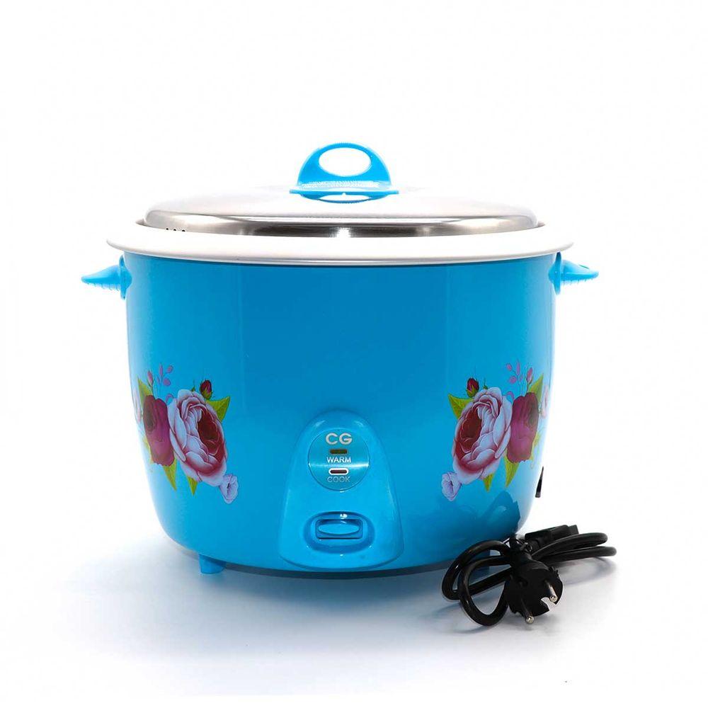 CG Rice Cooker